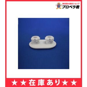 TOTO 便座クッション【D42293S】【D42293Rの同等品】[新品]|mary-b