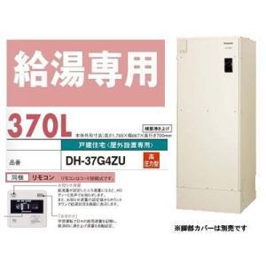 パナソニック 電気温水器 370L 給湯専用タイプ DH-37G4ZU mary-b