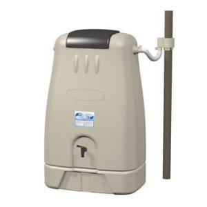三栄水栓 配管システム 雨水タンク EC2010AS-H-60-250L   SANEI|mary-b
