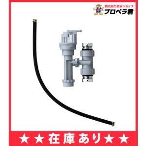 EFH-4-25/PT INAX イナックス LIXIL・リクシル 小型電気温水器 部品 排水金具 カウンター設置用|mary-b