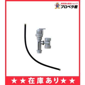 在庫あり あすつく EFH-4/PT 排水器具 カウンター設置用 INAX イナックス LIXIL・リクシル 小型電気温水器 部品 EFH4PT|mary-b