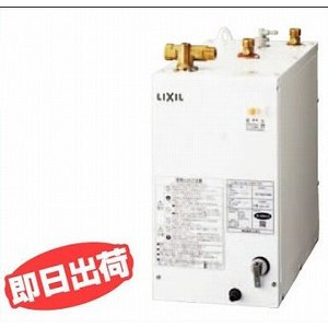 あすつく  小型電気温水器 12L  EHPN-F12N1  リクシル   本体のみ ゆプラス 本体 住宅向け 手洗洗面用 INAX|mary-b
