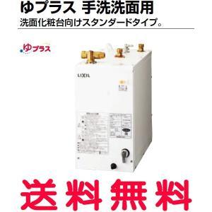 リクシル 小型電気温水器 12L EHPN-F12N1 あすつく 本体のみ ゆプラス 本体 住宅向け 手洗洗面用 INAX mary-b
