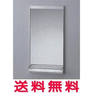 TOTO トイレ アクセサリー ハイクオリティ化粧鏡【EL80008】ひかる棚シリーズ|mary-b