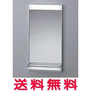 TOTO トイレ アクセサリー ハイクオリティ化粧鏡【EL80009】ひかる棚シリーズ|mary-b