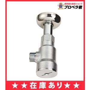 あすつく ELF-3EK リクシル 小型電気温水器 部品 精密フィルター付止水栓 壁給水用 INAX イナックス LIXIL  |mary-b