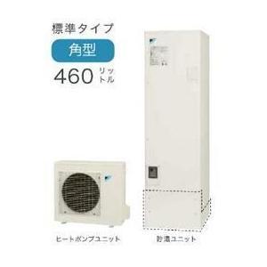 ダイキン エコキュ-ト 給湯専用らくタイプ 角型 EQ46KAV リモコン付|mary-b