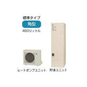 ダイキン エコキュ-ト 寒冷地向け フルオ-トタイプ 角型 EQ46KFHV リモコン付|mary-b