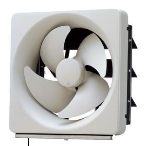 あすつく キッチン用 換気扇 台所用 EX-25EMP6 キッチンフード内取付けOK 羽根径25cm 三菱電機 換気扇 |mary-b