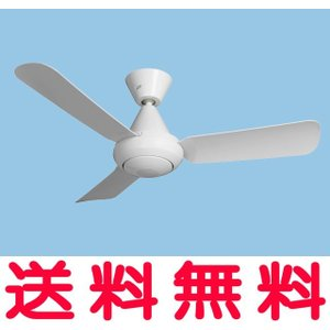 パナソニック 換気扇 【F-MG111-W】 シーリングファン シーリングファン(天井扇) シンプルタイプ 羽根径:110cm|mary-b