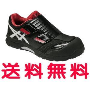 【ウィンジョブ CP101】 アシックス[ASICS] 作業用靴 カラー:ブラック×ホワイト 【FCP101】【作業靴・安全靴・ワーキングシューズ・スニーカ−風】|mary-b