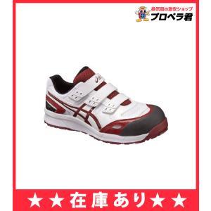 あすつく  FCP102  30.0cm  アシックス カラー0126(ホワイトバーガンディ)ウインジョブ 作業靴・安全靴 CP102|mary-b