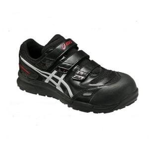 あすつくB 【ウィンジョブ FCP102】 アシックス[ASICS] 作業用靴 26.5cm カラー:ブラック×シルバー(9093)  |mary-b