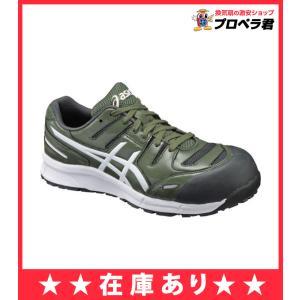 あすつく ウィンジョブ CP103 サイズ:25.0センチ アシックス[ASICS] 作業用靴 カラー:チャイブグリーン×ホワイト(7901)FCP103 〔正規品〕|mary-b