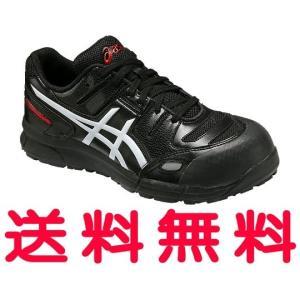 【ウィンジョブ CP103】 アシックス[ASICS] 作業用靴 カラー:ブラック×ホワイト 【FCP103】 【作業靴・安全靴・ワーキングシューズ、スニーカー風】|mary-b