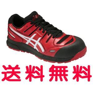 【ウィンジョブ CP103】 アシックス[ASICS] 作業用靴 カラー:レッド×ホワイト 【FCP103】 【作業靴・安全靴・ワーキングシューズ、スニーカー風】|mary-b