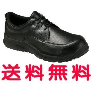 【ウィンジョブ CP502】 アシックス[ASICS] 作業用靴 【FCP502】 【作業靴・安全靴・ワーキングシューズ、ウォーキングタイプ】|mary-b