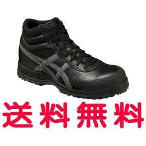 【ウィンジョブ 71S】 アシックス[ASICS] 作業用靴 【FFR71S】 【作業靴・安全靴・ワーキングシューズ、ハイカットタイプ】|mary-b