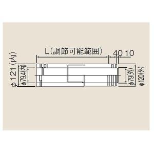 リンナイ φ120×φ80給排気部材 FF 2重管用 【FFWS-12-350】スライド管(21-4583)【FFWS12350】 給湯器|mary-b