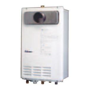 パロマ ガス給湯器 風呂給湯器 16号 FH-162ZAWL3 FH162ZAWL3 高温水供給タイプ [排気バリエーション] [PS扉内設置型] [BL認定]|mary-b