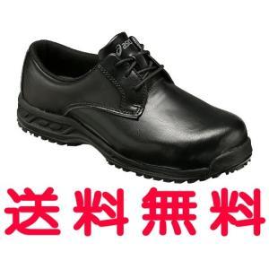 【ウィンジョブ 119S】 アシックス[ASICS] 救急・消防隊員用靴 Sh ワーキング【FOA551】【アシックス・救急隊員・消防隊員用靴】|mary-b