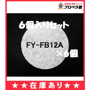 自然給気口用 交換用 フィルター アレルバスター  本体適応:FY-GKF45L-C、FY-GKF4...