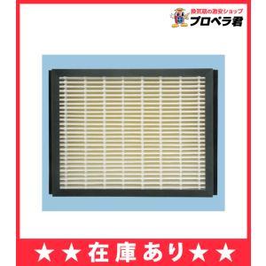 パナソニック FY-FD2217 換気扇 換気扇部材 FYFD2217 交換用フィルター【業務用 熱交換気ユニット H】|mary-b
