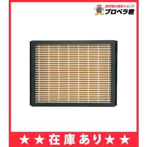 あすつく パナソニック  FY-FD2217A  換気扇 換気扇部材  FYFD2217A 交換用フィルター|mary-b