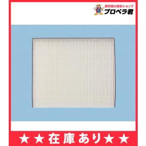 パナソニック Panasonic 換気扇 換気扇部材 FY-FDD2320C 交換用微小粒子用フィルター PM2.5対応 mary-b