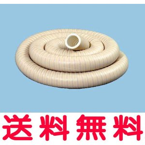 パナソニック 換気扇  FY-KXH615  断熱チューブ150 専用部材 断熱チューブφ150(脱塩ビ) φ150×L15m 代引不可 メーカー直送のみ|mary-b