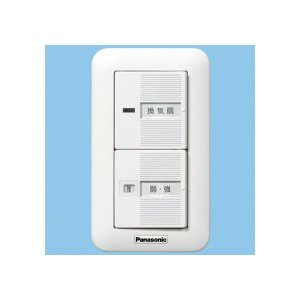 パナソニック 換気扇 換気扇部材 FY-SV11W 換気扇用スイッチ|mary-b