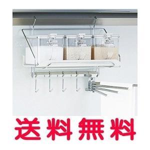 【送料込み】トクラス スパイスコンテナー(3個組)【HKHASSPCTNR】 [GHASSPCTNR] 同等品 キッチン 収納|mary-b
