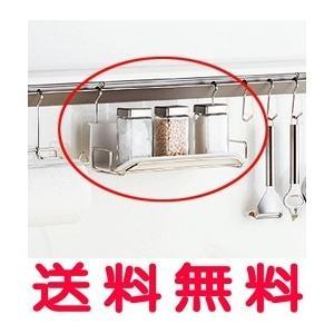 【送料込み】トクラス スパイストレー【HKHASSPTRY】 [GHASSPTRY] 同等品 キッチン 収納|mary-b