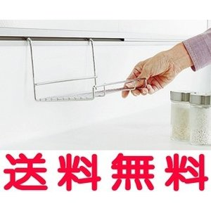 【送料込み】トクラス ラック(壁付け・造作対面用) 【GRACK13】 キッチン 収納 壁付・造作対面(ハイバックカウンター) mary-b