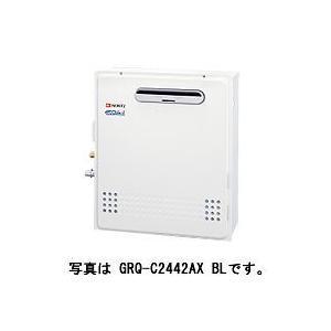 ノーリツ ガス給湯器 フルオートタイプ GRQ-C2042AX BL 隣接設置形/ユコアGRQエコジョーズシリーズ 20号 mary-b