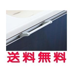 【送料込み】トクラス タオル掛け(ライン取手用)【HKTORKKLINE01】 [GTORKKLINE01] 同等品 キッチン タオルハンガー mary-b