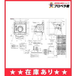 あすつく パナソニック 換気扇 GYB349000146 UBF-101W 端子台付 (旧:エア・ウォーター・エモト製)江本工業|mary-b