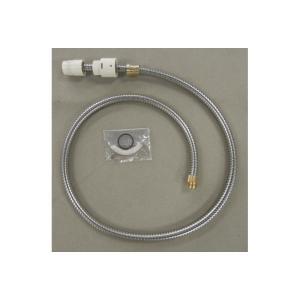 KVK  HC184DW-U13B/800  旧MYM洗面・キッチン水栓用シャワーホース1.0m 旧MYM補修部品>旧MYMキッチン・洗面シャワー部品 [新品] mary-b