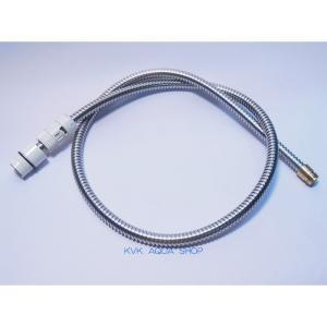 KVK  HC186DW-U12/800  旧MYMFB240U12等用洗髪水栓シャワーホース組 旧MYM補修部品>旧MYMキッチン・洗面シャワー部品 [新品] mary-b