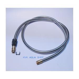 KVK  HC193-B/800  旧MYMFB311用シャワーホース 旧MYM補修部品>旧MYMキッチン・洗面シャワー部品 [新品]|mary-b