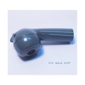 KVK  HC712TK/800  旧MYMFM773HGK5B型用キッチン水栓用シャワーヘッドダークグレータカラスタンダード仕様  [新品]|mary-b