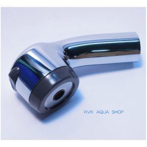 KVK  HC732-A/800  旧MYMキッチン水栓シャワーヘッドメッキ 旧MYM補修部品>旧MYMキッチン・洗面シャワー部品 [新品]|mary-b