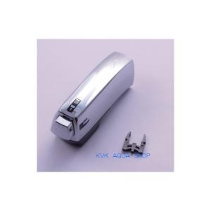KVK  HC744K/800  旧MYMFB244U17等用洗髪水栓シャワーヘッドメッキ 旧MYM補修部品>旧MYMキッチン・洗面シャワー部品 [新品]|mary-b