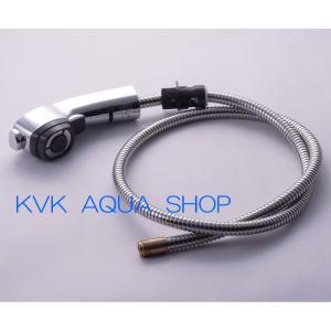 KVK  HC745M5/800  旧MYMキッチン水栓用ヘッド&ホースセット メッキ 旧MYM補修部品>旧MYMキッチン・洗面シャワー部品 [新品]|mary-b