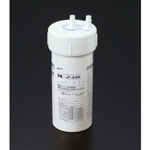 INAX イナックス LIXIL・リクシル JF-43N タッチレス水栓(浄水器ビルトイン型)交換用カートリッジ|mary-b
