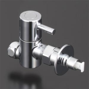 KVK とめるぞう付(緊急止水機能付)  K1011 分岐止水栓 K1011 [新品] mary-b