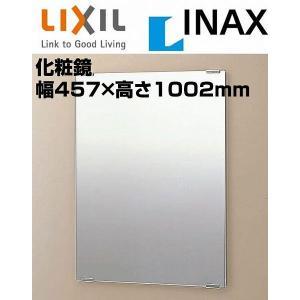 KF-4510A INAX イナックス LIXIL・リクシル 化粧鏡(防錆) スタンダードタイプ|mary-b