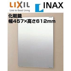 KF-4560A INAX イナックス LIXIL・リクシル 化粧鏡(防錆) スタンダードタイプ|mary-b