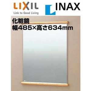 KF-4560AT INAX イナックス LIXIL・リクシル 木製バー付化粧鏡|mary-b