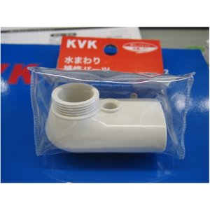 KVK  KP864DW/800  旧MYMFA737等用吐水口先端キャップホワイト 旧MYM補修部品>パイプ関連 [新品] mary-b